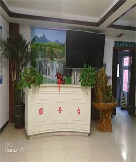 天津敬老院