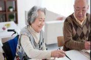 天津敬老院中老年人秋季穿衣有什么讲究