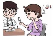天津敬老院:皮肤病--皮肤病常见分类和症状